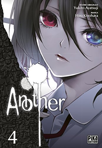ANOTHER T.04: KIYOHARA HIRO