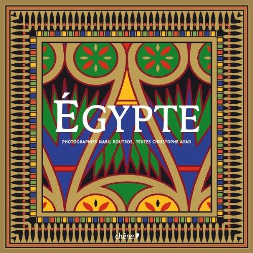 9782812301537: Egypte c'est le r�ve