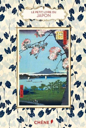 PETIT LIVRE DU JAPON (LE): BARRELY CHRISTINE