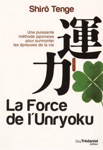 FORCE DE L UNRYOKU -LA-: TENGE SHIRO