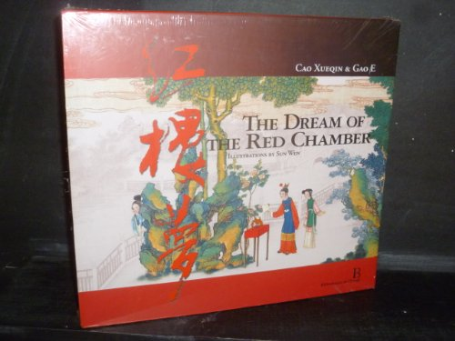 9782814400924: The Dream of the Red Chamber / Cao Xuequn & Gao E ; illustrations by Sun Wen