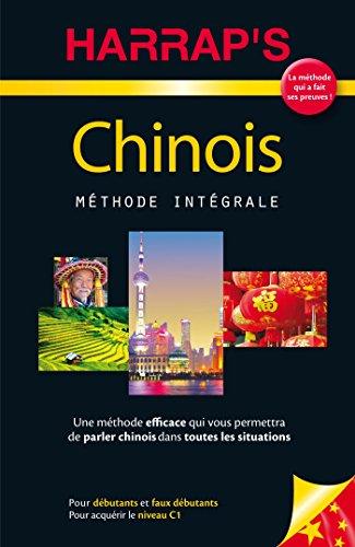 MÉTHODE INTÉGRALE CHINOIS (LIVRE): COLLECTIF
