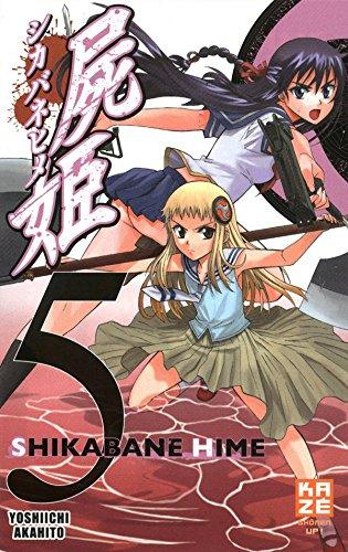 SHIKABANE HIME T.05: AKAHITO YOSHIICHI