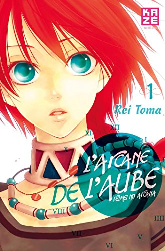 9782820300829: L'arcane de l'aube, Tome 1 (French Edition)