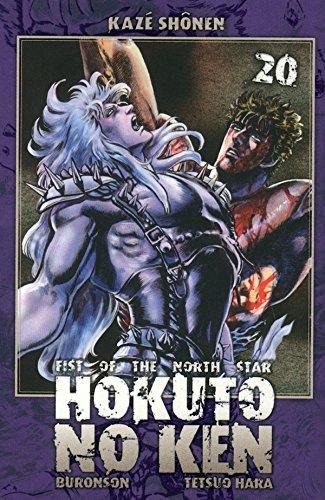 HOKUTO NO KEN T.20: HARA TETSUO