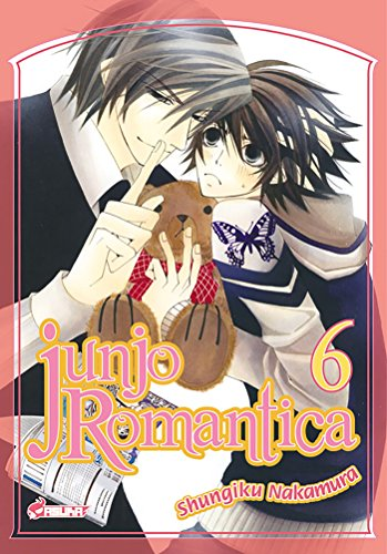 Junjô Romantica Vol.6 - NAKAMURA Shungiku