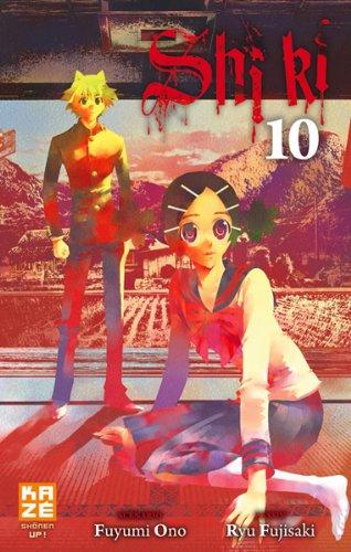 9782820304568: Shi Ki Vol.10