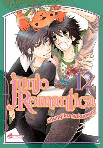 JUNJO ROMANTICA T.12: NAKAMURA SHUNGIKU