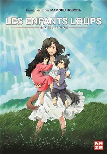 9782820307262: Les enfants loups ame & Yuki artbook