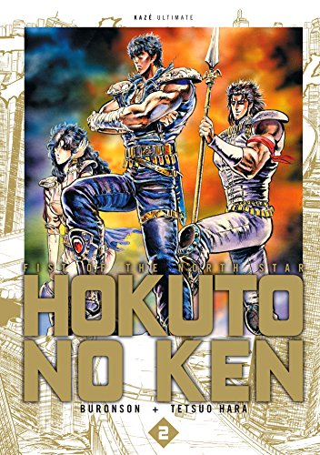 9782820309563: Hokuto no Ken Ultimate T02 (Shonen)