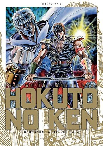 9782820316721: Hokuto no Ken - Deluxe Vol.4