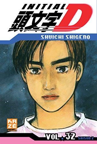 INITIAL D T.32: SHIGENO SH�ICHI