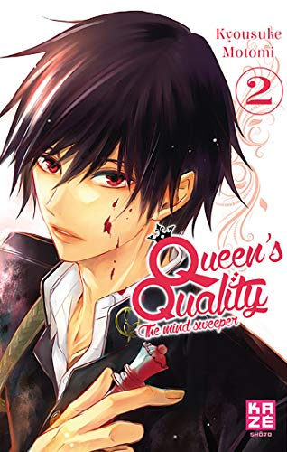 QUEEN'S QUALITY T.02: MOTOMI KYOUSUKE