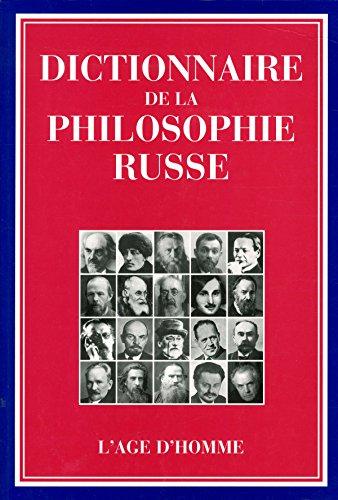 Dictionnaire de la philosophie russe - Mikhaïl Masline
