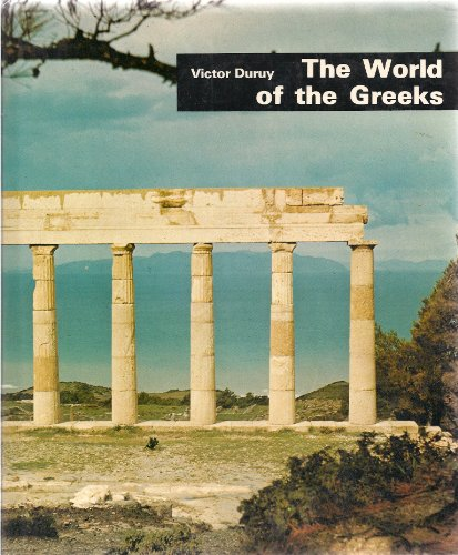 9782830700572: World of the Greeks