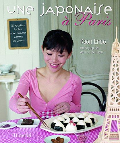 9782830710656: Une japonaise à Paris (French Edition)