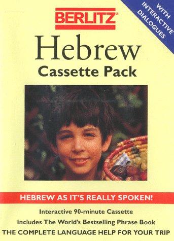 9782831510811: Berlitz Hebrew (Berlitz the Language of Travel) (Hebrew Edition)