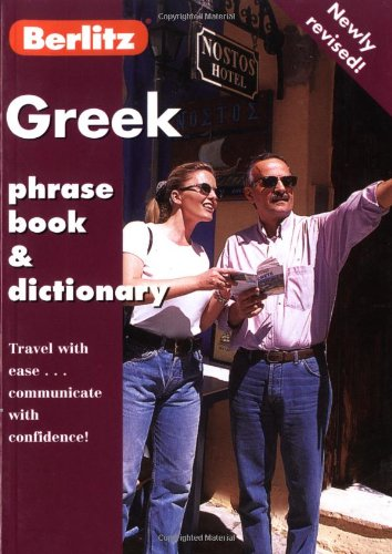 9782831562377: Berlitz Greek Phrase Book & Dictionary (Berlitz Phrase Book) (English and Greek Edition)