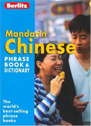 9782831562650: Berlitz Mandarin Chinese Phrase Book (Berlitz Phrase Book) (English and Chinese Edition)