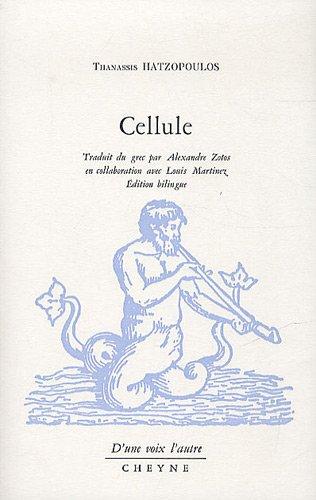 9782841161829: Cellule