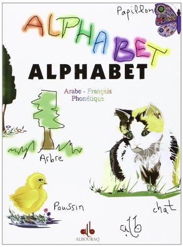 9782841610341: Alphabet arabe français phonétique
