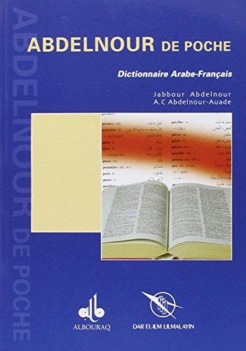 Abdelnour de Poche dictionnaire arabe-francais: Abdelnour Jabbour