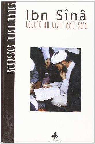 9782841611508: Lettre au vizir abu sa'd