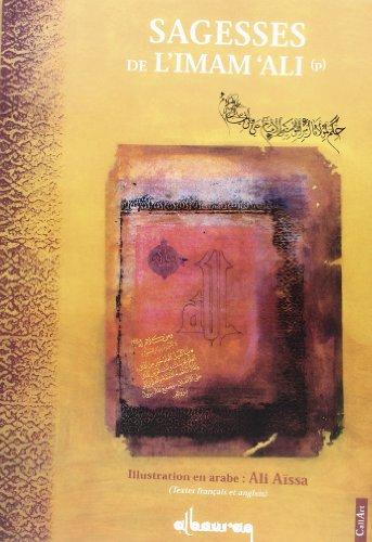 sagesses de l'imamali ; livre de calligraphies: ALBOURAQ