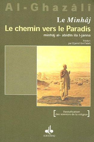 9782841612598: Le Minhâj : Le chemin vers le Paradis