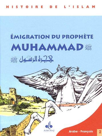 9782841612680: Le Message du Coran : Tome 2, Emigration du prophète Muhammad, édition français-arabe
