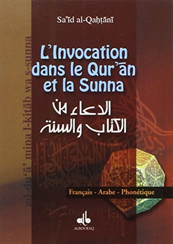 INVOCATION DANS LE QUR AN ET LA SUNNA -L: AL QAHTANI SA ID