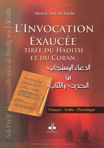 INVOCATION EXAUCEE -L- TIREE DU HADITH: ABD AL JAWAD AHMAD