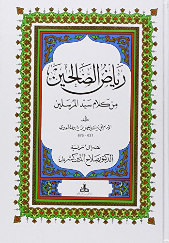9782841615162: Riyad as-Salihin : Jardins des vertueux (Les) - (Bilingue grand format)