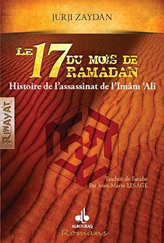 9782841619641: 17 du mois de Ramadan (Le) : Histoire de l'assassinat de l'Imâm `Alî