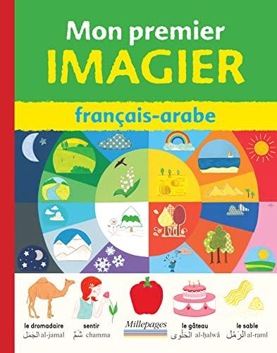 MON PREMIER IMAGIER FRANCAIS ARABE: COLLECTIF