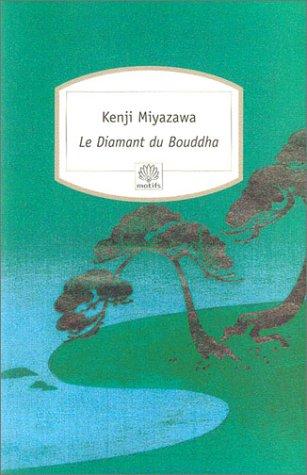 9782842614577: Le Diamant du Bouddha