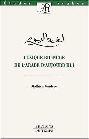 9782842741921: Lexique bilingue de l'arabe d'aujourd'hui