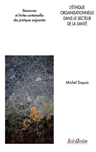 ETHIQUE ORGANISATIONNELLE DANS LE SECTEU: DUPUIS