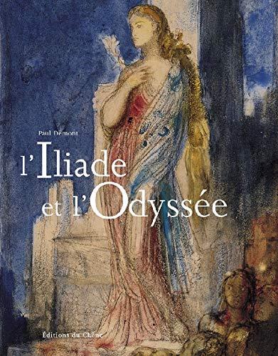 9782842775667: L'Iliade et l'Odyss�e