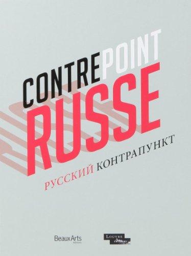 9782842787936: Contrepoint : L'art comptemporain russe, de l'icône à l'avant-garde en passant par le musée : Edition bilingue français-russe
