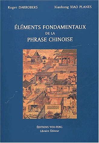 9782842790295: (French Edition)