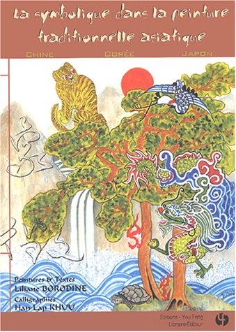 9782842791483: La symbolique dans la peinture traditionnelle asiatique (French Edition)