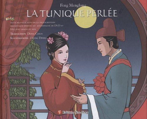 9782842793142: La Tunique Perlée : Bilingue Français-Chinois (2DVD)
