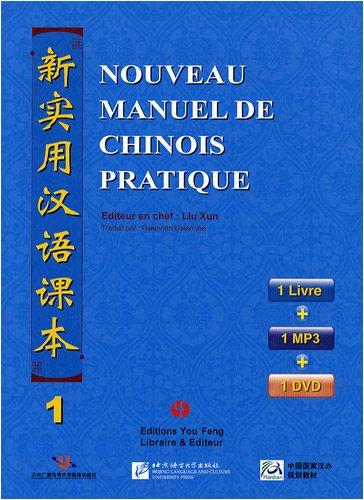 9782842793708: Nouveau manuel de chinois pratique