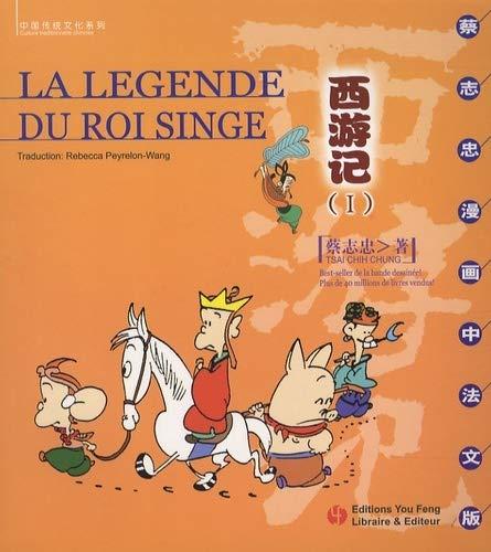 9782842793883: La l�gende du Roi Singe : Tome 1