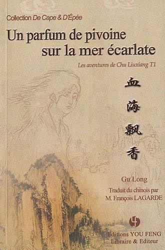 9782842794224: Les aventures de Chu Liuxiang, Tome 1 : Un parfum de pivoine sur la mer écarlate