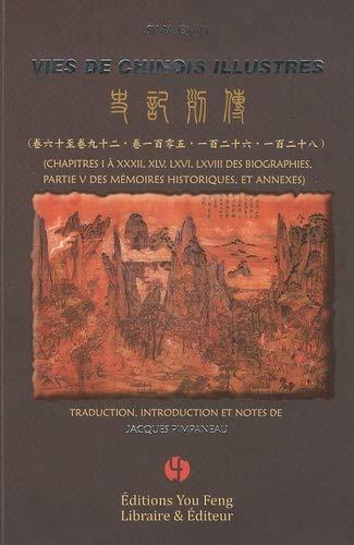 9782842794385: Vies de chinois illustres