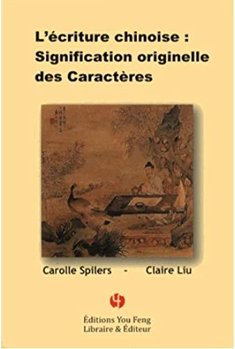 9782842795559: L'�criture chinoise : signification originelle des caract�res