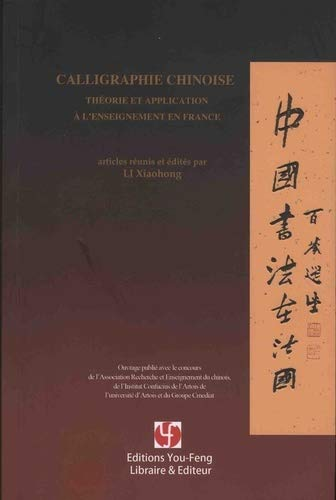9782842796068: Calligraphie chinoise : Théorie et application à l?enseignement en France