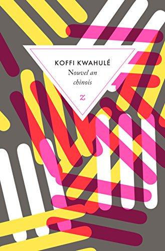 NOUVEL AN CHINOIS: KWAHULE KOFFI